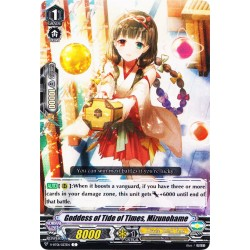 CFV V-BT01/053EN C  Goddess of Flowing Times, Mizunohame