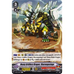 CFV V-EB01/034EN C  Heavy Cannon Dragon, Sharangastego
