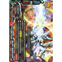 """BFE X2-BT01A-SS01/0016EN RR Balle Soleil, """"Eternal Bal-Blaster!"""""""