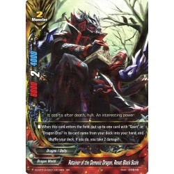 BFE X2-BT01A-SS01/0018EN RR Retainer of the Demonic Dragon, Reset Black Scale
