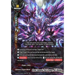 BFE X2-BT01A-SS01/0021EN RR Great Demonic End Dragon, Azi Dahaka
