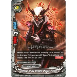 BFE X2-BT01A-SS01/0038EN C Retainer of the Demonic Dragon, Fielder