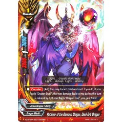 BFE X2-BT01A-SS01/0039EN C Retainer of the Demonic Dragon, Devil Orb Dragon