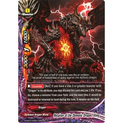 BFE X2-BT01A-SS01/0043EN C Retainer of the Demonic Dragon, Vong