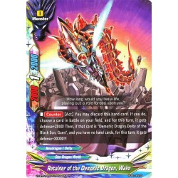 BFE X2-BT01A-SS01/0044EN C Retainer of the Demonic Dragon, Walm