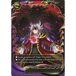 BFE X2-BT01A-SS01/0050EN Secret Dragon Zwei