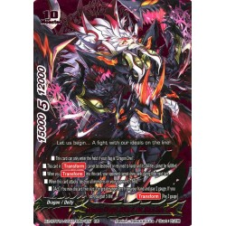 BFE X2-BT01A-SS01/BR04EN BR Demonic Dragon Deity of the Black Sun, Gaen