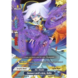 BFE X2-BT01A-D/0008EN C Demon Lord's Arm, Sofia