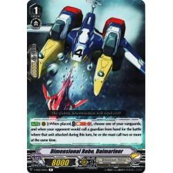 CFV V-EB02/021EN R Dimensional Robo, Daimariner