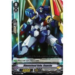 CFV V-EB02/038EN C Dimensional Robo, Goyusha