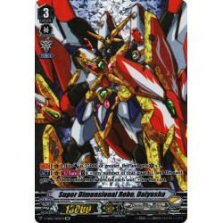 CFV V-EB02/OR1EN RRR Super Dimensional Robo, Daiyusha