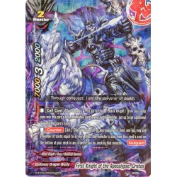 BFE H-BT04/0006EN RRR First Knight of the Apocalypse, Gratos