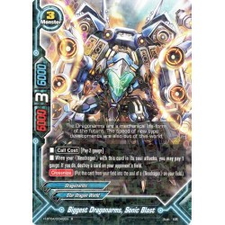 BFE H-BT04/0040EN R Biggest Dragonarms, Sonic Blast