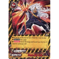 BFE H-BT04/0060EN U Demon Slay Circle