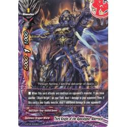 BFE H-BT04/0063EN U Third Knight of the Apocalypse, Aberrucia