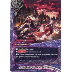BFE H-BT04/0067EN U Great River of Hades, Archelon