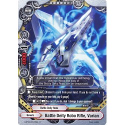 BFE H-BT04/0107EN C Battle Deity Robo Rifle, Varian
