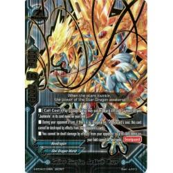 """BFE H-BT04/0109EN Secret Radiant Guardian, Jackknife """"Aster"""""""