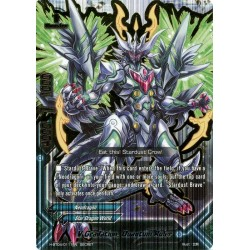BFE H-BT04/0111EN Secret V Gradation, Quantum Ruler
