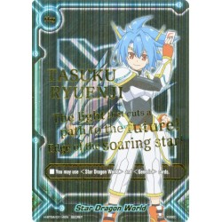 BFE H-BT04/0114EN Secret Star Dragon World