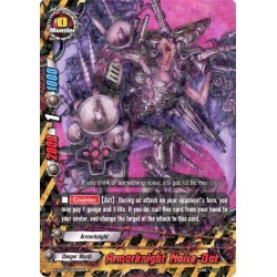 BFE H-BT04/0028EN Foil/R Armorknight Noise Bat
