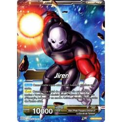 DBS TB1-074 C Jiren