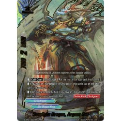 BFE S-BT01/0007EN RRR Seerfight Dragon, Argent Ore