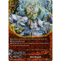 BFE S-BT01/0010EN RR Gar-Oracle