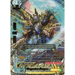 BFE S-BT01/0073EN Secret Gargantua Dragon