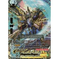 BFE S-BT01/0073EN Secret Gargantua Dragon