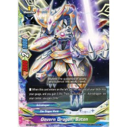 BFE S-BT01 S-PR/009EN PR Govern Dragon, Baton