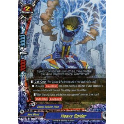 BFE S-UB01/0010EN RR Heavy Spider