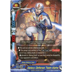 BFE S-UB01/0026EN R Galaxy Defense Team Alpha