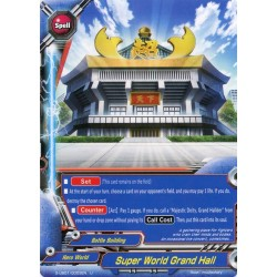 BFE S-UB01/0053EN U Super World Grand Hall