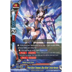 BFE S-UB01/0024EN Foil/R First Style Tempest, Blue Skies Ichijo Haruka