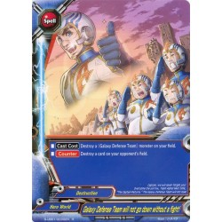 BFE S-UB01/0030EN Foil/R Galaxy Defense Team will not go down without a fight!