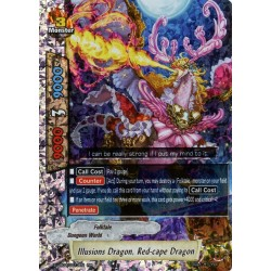 BFE S-UB02/0013EN RR Illusions Dragon, Red-cape Dragon