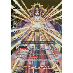 BFE S-UB02/BR01EN BR Electrodeity of Light, Amaterasu