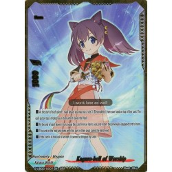 BFE S-UB02/S001EN SP Kagura-bell of Worship