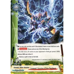 BFE S-UB02/0047EN Foil/U Ceremonial, Execution of Divine Punishment