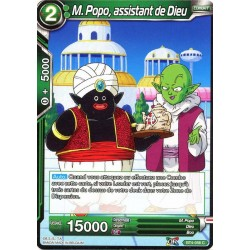 DBS BT4-056 C Popo, Guardian's Aide