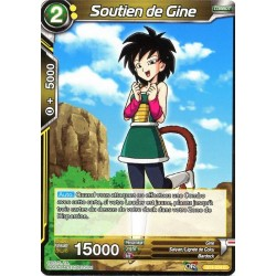DBS BT4-074 C Gine, Here to Support