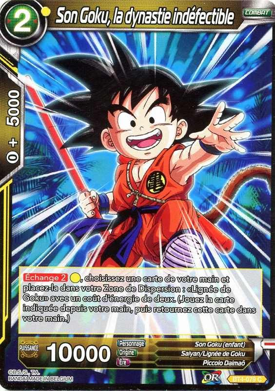 DRAGON BALL SUPER CARD GAME UNION FORCE 4X Cell Absorption BT2-096 C