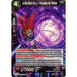 DBS BT4-106 R Dark Control Demon God Demigra