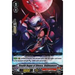 CFV V-BT02/053EN C Stealth Rogue of Silence, Shijimamaru