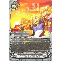 BFE S-BT02/0043EN U Linkdragon Order's Anthem