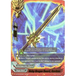 BFE S-BT02/0075EN Secret Deity Dragon Sword, Gardeus