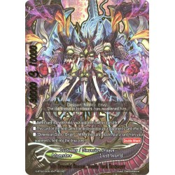 BFE S-BT02/0081EN Secret Vile Demonic Dragon, Vanity Husk Destroyer