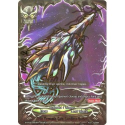BFE S-BT02/0083EN Secret Vile Demonic Gun, Lostless Buster