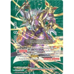 BFE S-BT02/BR02EN BR Gargantua Wind Demon Dragon